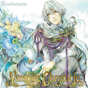 Vampire Chronicle