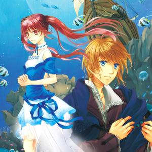(新譜) under the sea