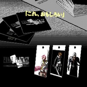 カードゲーマー黒乃
