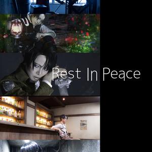 リヴァイ写真集Rest In Peace