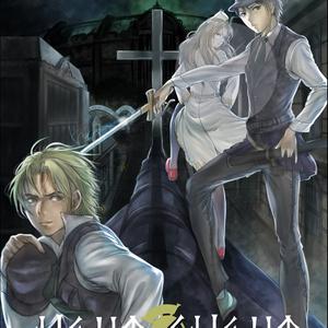 Night/Knight