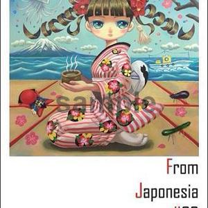 クリアファイル(A4版)『From Japonesia #00』