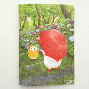 イラスト集KUMA
