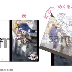 「刀剣乱舞-花丸-」セル画&原画見比べクリアファイル 4-G