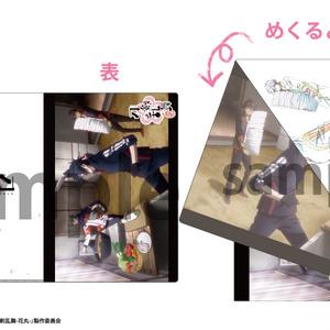 「刀剣乱舞-花丸-」セル画&原画見比べクリアファイル 4-J