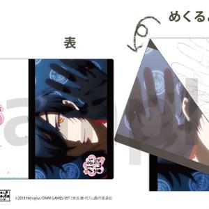 続『刀剣乱舞-花丸-』セル画&原画見比べクリアファイル 2-E