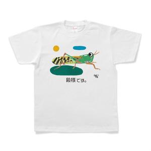 殿様です。のTシャツ