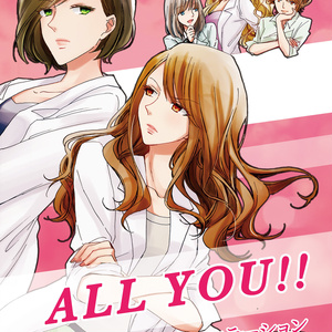 ALL YOU!!