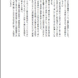 刀剣乱舞 Aの魔法陣リプレイ 「過半数ノ審神者ヲ撤退サセヨ」&サプリメント