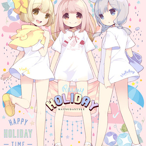 同人誌「RainyHOLIDAY」