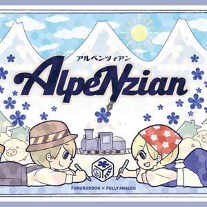 Alpenzian