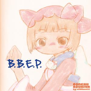 B.B.E.P.