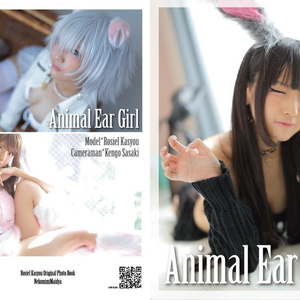 Animal Ear Girl