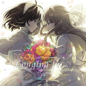 Longing for...(DL版)
