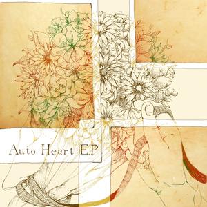 Auto Heart E.P