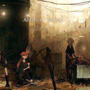 ALGL #1 -Sinner-