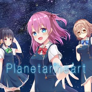 Planetariheart [体験版]