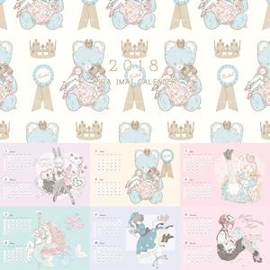 【SALE】Kira Imai calendar 2018