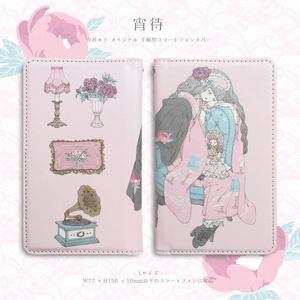 手帳型スマホカバー[宵待]