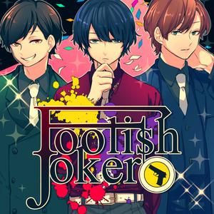 Foolish Joker