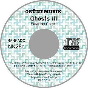 Ghosts III - Floating Ghosts