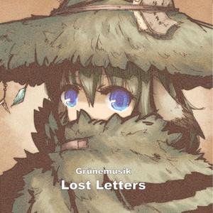 """Grünsmusik """"Lost Letters"""" CD版"""