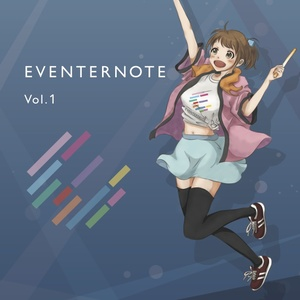 EVENTERNOTE vol.1