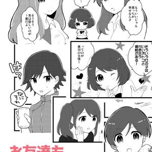 C93新刊セット「月がきれい」漫画+グッズ【限定1セット】
