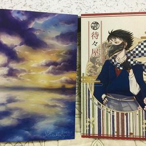 オリジナルポストカード(烏末)