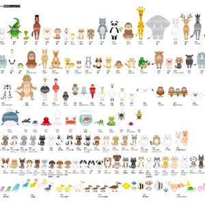 シンプルイラスト素材集動物1b(輪郭線なし)動物魚類昆虫編[動物150点収録]