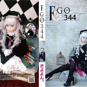 FGO 344