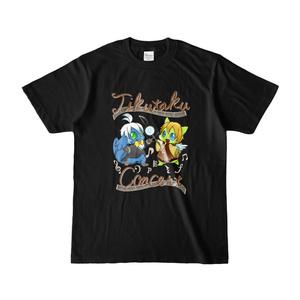 ちくたくTシャツシンフォニア オーブ&みにそっど 黒