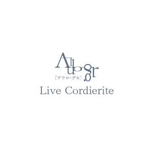Aullo-gr / Project Cordierite Limited Set