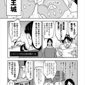 魔法陣グリグリ・ドキドキ三十路伝説