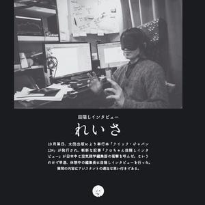 【新刊】空気録学 2017年12月号 (C93)