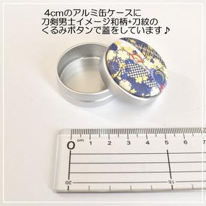 【刀剣乱舞】ピルケース【くるみボタン風】