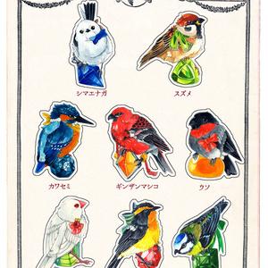 小鳥ステッカー2