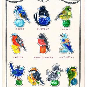 小鳥ステッカー3
