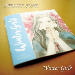 はらだなおみ個展『冬の少女たち』イラスト集
