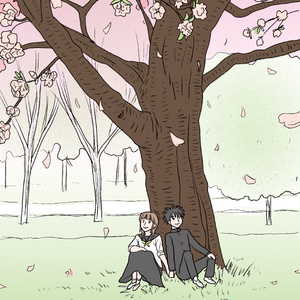 Under The Cherry Tree #0