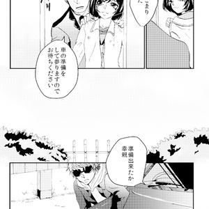 匿名魔女の呪いの作法02
