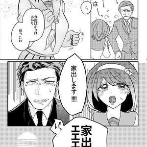 匿名魔女の呪いの作法03