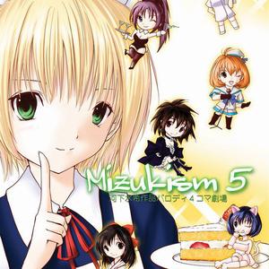 Mizukism 5