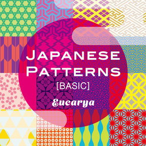 Japanese Patterns [BASIC]