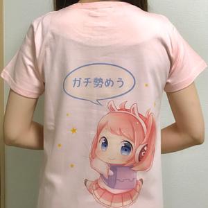 ガチ勢めうTシャツ(期間限定)