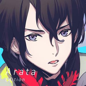【受注終了】1stシングルリリース記念セット Arata Edition