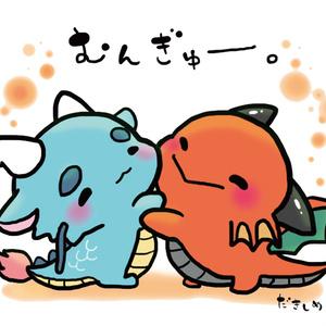 東洋竜さんと西洋竜さん(ちび)