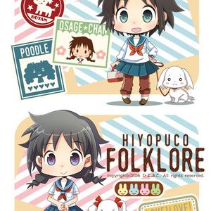 ひよぷこ個人誌*folklore