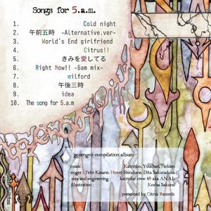 UTAUコンピレーションアルバム「Songs For 5.a.m」