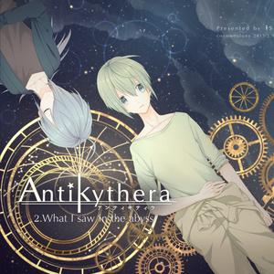 Antikythera(2)